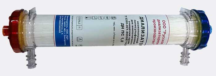 ДИАЛИЗАТОР низкопоточный полисульфонный для внепочечного очищения крови ДН ПС 1,8